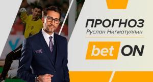 Прогноз и ставка на матч Катар — Аргентина от Руслана Нигматуллина.