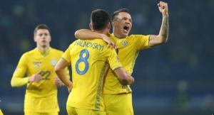 Украина — Сербия и еще два футбольных матча: экспресс дня на 7 июня 2019 года
