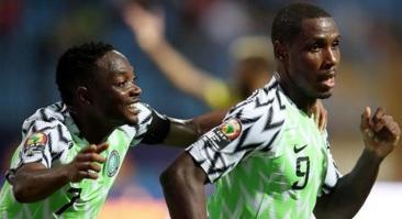 Тунис – Нигерия: прогноз и ставка на матч 17 июля 2019 года