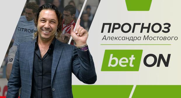 Прогноз и ставка на матч Ахмат — Краснодар 14 июля 2019 года от Александра Мостового