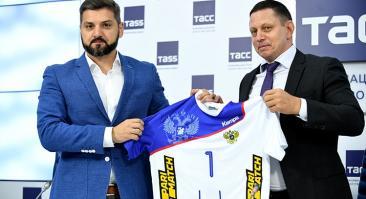 БК Париматч стала титульным спонсором Федерации гандбола России