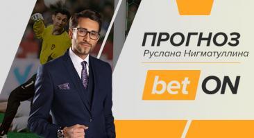 Прогноз и ставка на матч ЦСКА — Ахмат  25 августа 2019 от Руслана Нигматуллина
