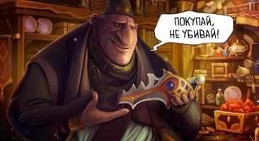 GGBet.ru страхует ставку на 1000 рублей в акции «Защити Рошана»