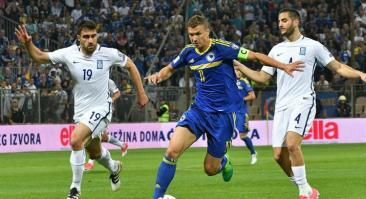 Прогноз и ставка на матч Армения – Босния и Герцеговина 08 сентября 2019 года