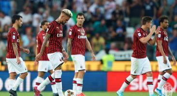 Милан — Интер и еще два футбольных матча: экспресс дня на 21 сентября 2019 года