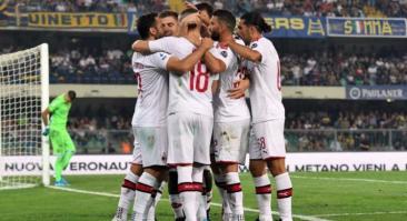 Милан — Фиорентина и еще два футбольных матча: экспресс дня на 29 сентября 2019 года