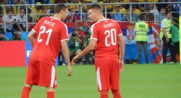 Прогноз и ставка на матч Сербия — Португалия 7 сентября 2019