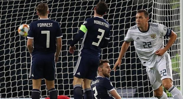 Россия – Шотландия: прогноз и ставка на матч 10 октября 2019