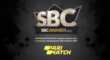 «Париматч» получил 4 номинации на премию гэмблинг-индустрии SBC Awards