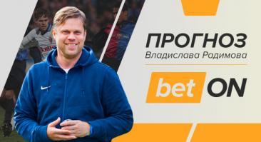 Прогноз и ставка на матч Рубин — Тамбов 5 октября 2019 от Владислава Радимова