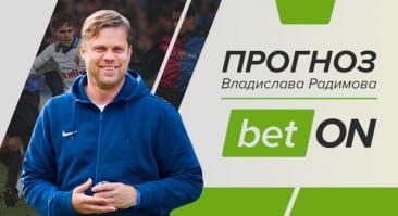 Прогноз и ставка на матч Ахмат — Локомотив 18 октября 2019 от Владислава Радимова