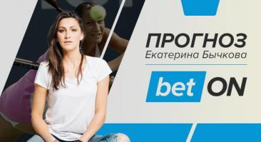 Векич — Мухова: видеопрогноз и ставка на 16 октября 2019