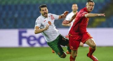 Прогноз и ставка на матч Черногория – Болгария 11 октября 2019 года