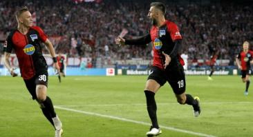Герта — Фортуна и еще два футбольных матча: экспресс дня на 4 октября 2019 года