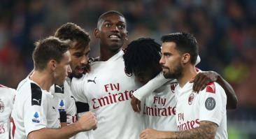 Милан — Лацио и еще два футбольных матча: экспресс дня на 3 ноября 2019 года