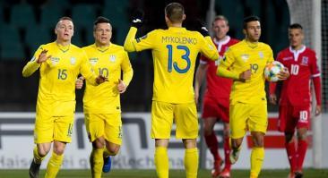Сербия – Украина: прогноз и ставка на матч 17 ноября 2019
