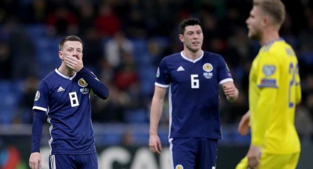 Прогноз и ставка на матч Шотландия – Казахстан 19 ноября 2019 года