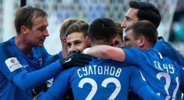 Химки — Ротор и еще два футбольных матча: экспресс дня на 13 ноября 2019 года