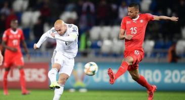 Прогноз и ставка на матч Швейцария – Грузия 15 ноября 2019 года