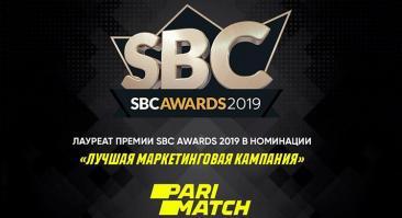 БК Париматч – лауреат престижной номинации SBC Awards 2019