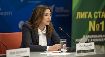 За три года нелегальные букмекеры потеряли 40% российского рынка