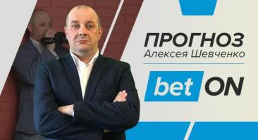 Прогноз и ставка на матч Швеция — Россия 12 декабря 2019 от Алексея Шевченко