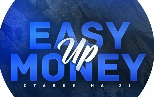 Каппер Easy up money
