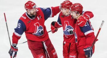 Прогноз и ставка на игру Локомотив – Металлург 3 декабря 2019 года
