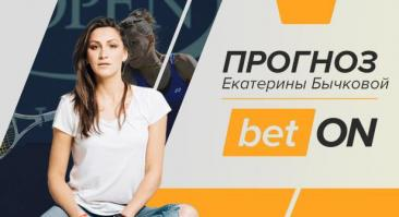 Екатерина Бычкова: «Жабер и Кенин никогда не выходили в полуфинал, поэтому ждем 3 тяжелых сета».