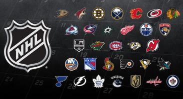 NHL.com — новости хоккея