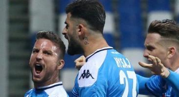 Прогноз и ставка на матч Наполи – Лацио 21 января 2020 года