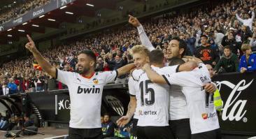 Прогноз и ставка на матч Валенсия – Барселона 25 января 2020 года