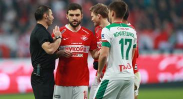 Спартак – Локомотив: прогноз и ставка на матч 5 февраля 2020