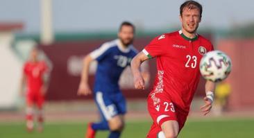 Прогноз и ставка на матч Болгария – Беларусь 26 февраля 2020 года