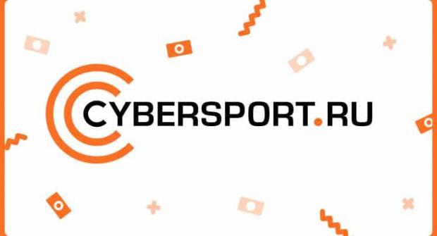 Официальный сайт Cybersport