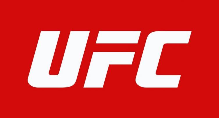 Официальный сайт UFC