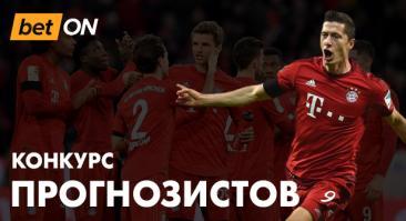 Конкурс прогнозистов №11: разыгрываем 2000 рублей