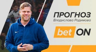 Атлетик — Уэска: прогноз Владислава Радимова на 18 декабря  2020