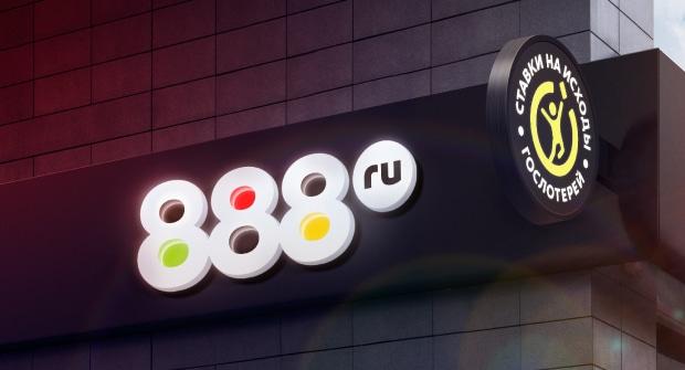БК 888.ru покидает российский рынок вслед за «Вулканбет» и bwin