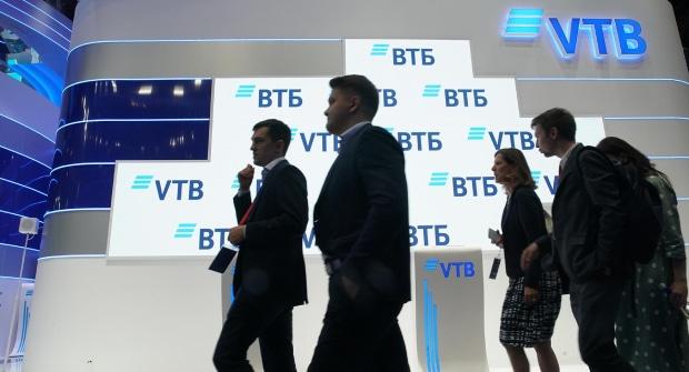 ВТБ приобретет долю в ЕЦУПС. Контрольный пакет — у автора закона о едином регуляторе азартных игр