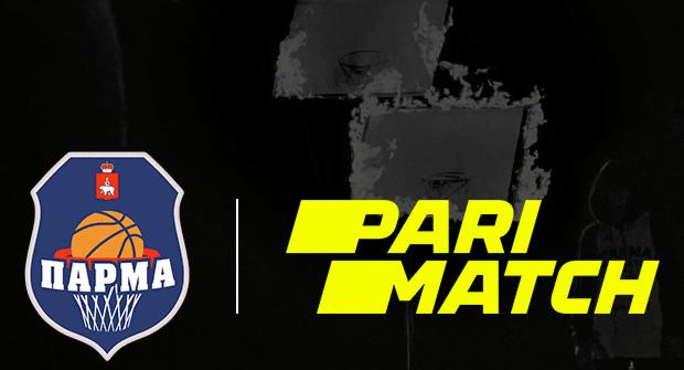 Баскетбольная «Парма» переименовалась ради Parimatch