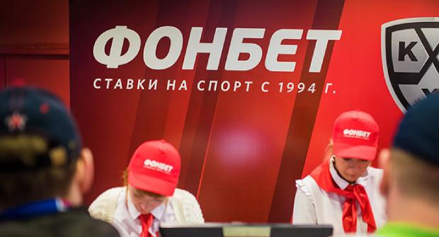 Три букмекера попали в топ-600 крупнейших компаний России